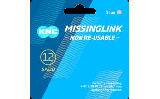 Eslabon cadena KMC 12V...