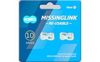 Eslabón KMC 10v (2 juegos)